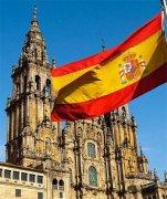 西班牙各地华人移民数量增长引关注