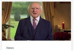 爱尔兰总统:移民对爱尔兰有极