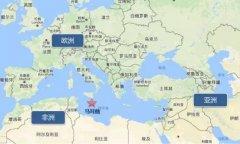 """侨外马耳他国债移民:缔结欧亚非三地""""他""""成为移民资本的新流向"""