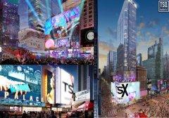 侨外美国投资移民项目动工! 纽约时代广场百老汇项目开启新纪元