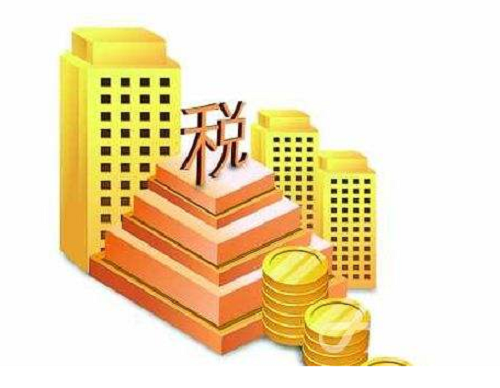 侨外税务规划:2019税务元年,现在规划还来得及!
