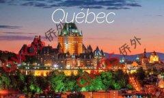 加拿大蒙特利爾生活成本
